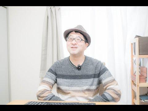 吃音当事者インタビュー