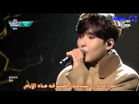 Ryeowook - The Little Prince - ARABIC SUB