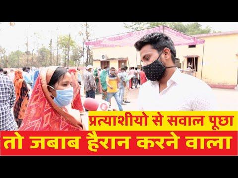 कुशीनगर के Khadda