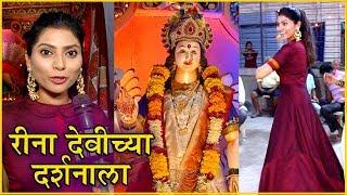 Reena Aggarwal Visits Devi Pandal In Prabhadevi | Navratri 2018