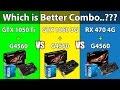 RX 470 vs GTX 1060 3G vs GTX 1050 Ti | Pentium G4560 | DX11 and DX12 Comparison