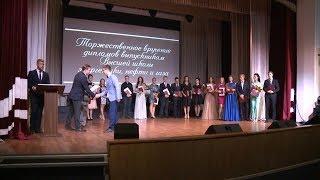 Выпускники САФУ – 2018