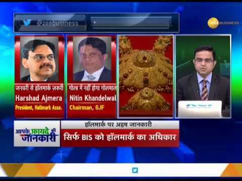 Commodities Live: Experts suggest to buy gold, silver, natural gas to earn profit