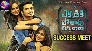 Ekkadiki Pothavu Chinnavada Telugu Movie Success Meet | Nikhil | Hebah Patel | Tollywood TV Telugu