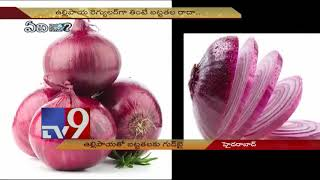 Say goodbye to baldness with Onions! - TV9