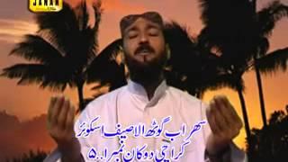 Video mung sta you bandagan,sahar gul by javid khan download MP3, 3GP, MP4, WEBM, AVI, FLV Mei 2018