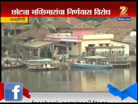 Ratnagiri Fishing Issue 2nd August 2015