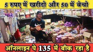 New Business Ideas | Small Business Idea | Diwali Diya Manufacturer | Pottery Business | Diwali Lamp