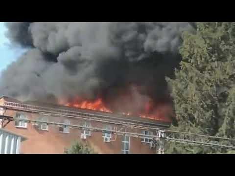 Масштабный пожар на Бумажной фабрике в Житомире
