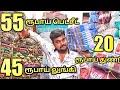 நேரடி தயாரிப்பாளர் |புதிய வியாபாரம் தொடங்கி |  100% லாபம் பெற |Yummy vlogs tamil.