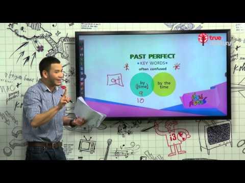 สอนศาสตร์ : อังกฤษ ม.ต้น : Past Perfect Tense