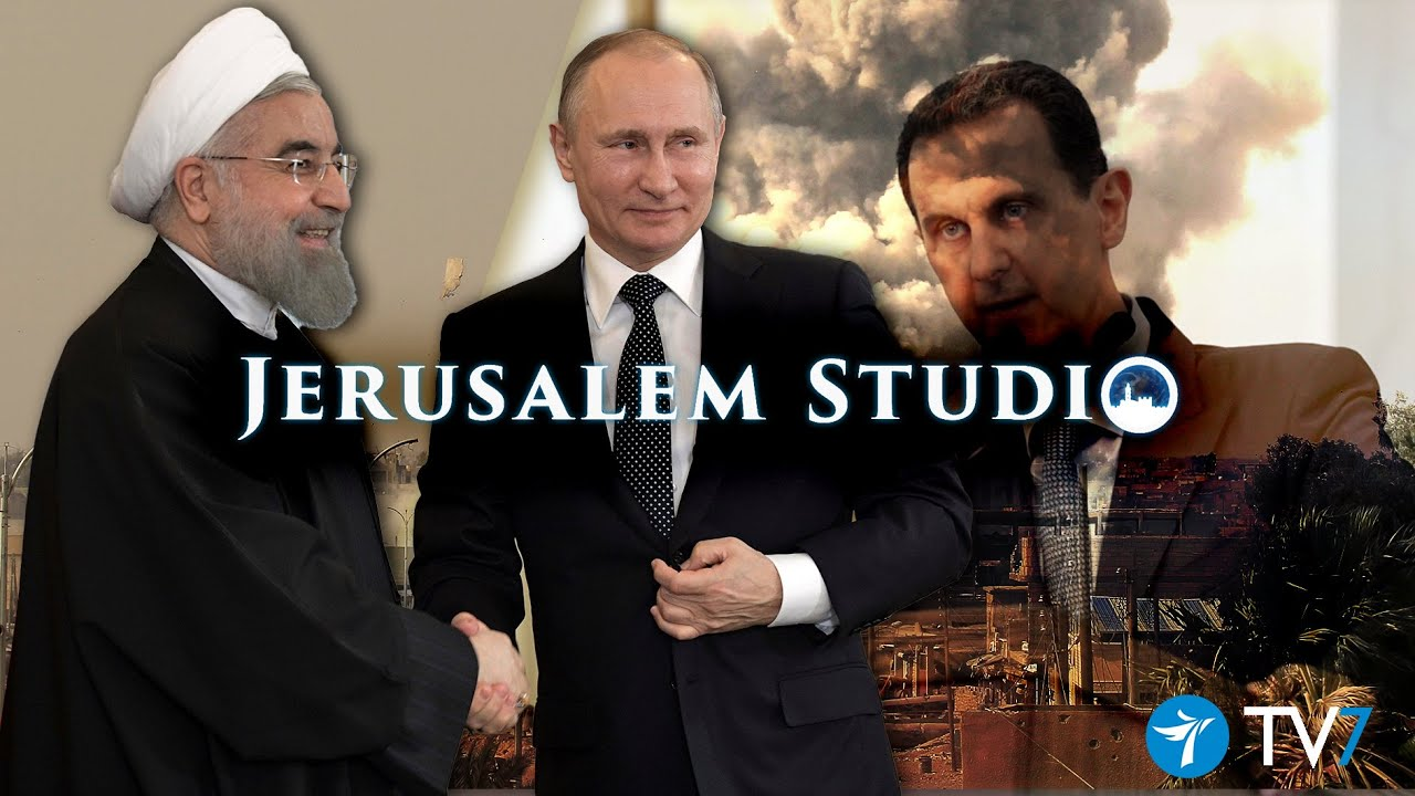 Russia-Iran tensions over control of Syria – Jerusalem Studio 603