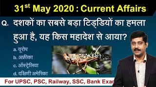 31 May करेंट अफेयर्स | Daily Current Affairs 2020 Hindi PDF details - Sarkari Job News