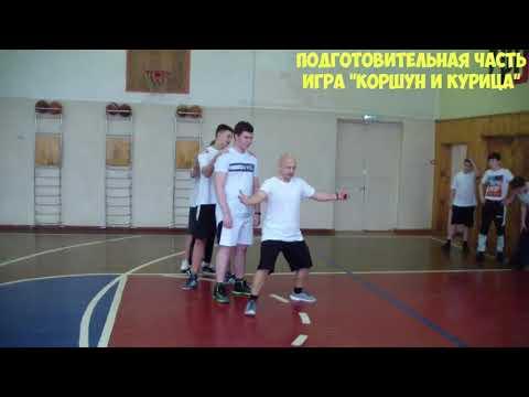Видео уроков по баскетболу в 8 классе