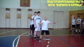 Урок по баскетболу в 8 классе