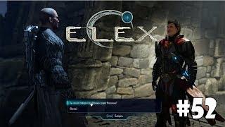 Elex (Подробное прохождение) #52 - Поддельные документы