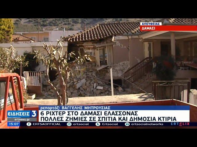 <span class='as_h2'><a href='https://webtv.eklogika.gr/seismos-6-0-r-sti-thessalia-zimies-se-palia-spitia-03-03-2021-ert' target='_blank' title='Σεισμός 6,0 R στη Θεσσαλία – Ζημιές σε παλιά σπίτια | 03/03/2021 | ΕΡΤ'>Σεισμός 6,0 R στη Θεσσαλία – Ζημιές σε παλιά σπίτια | 03/03/2021 | ΕΡΤ</a></span>