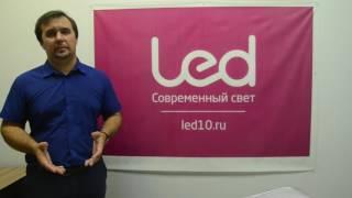 видео Офисные потолочные светильники: что выбрать