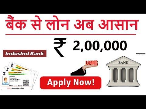 get-₹-2,00,000-indusind-bank-personal-loan-|-personal-loan-in-india-|-indusind-bank