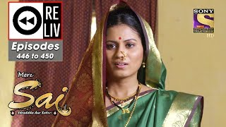 Weekly ReLIV Mere Sai 10th June To 14th June 2019 Episodes 446 To 450