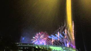 Grateful Dead Chicago July 4th Fireworks from outside