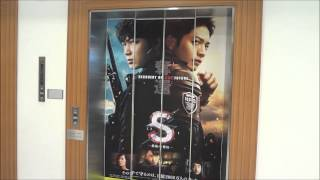 S 最後の警官 奪還 RECOVERY OF OUR FUTURE 劇場限定グッズ Theater li...