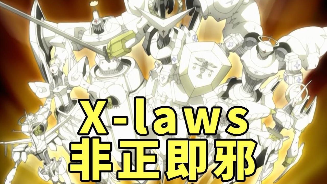通靈王回顧7:麻倉家千年歷史揭曉,瑞瑟格投誠Xlaws