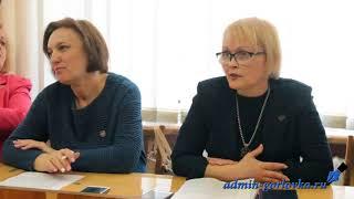 Аппаратное совещание в администрации города Горловка 24.04.2018