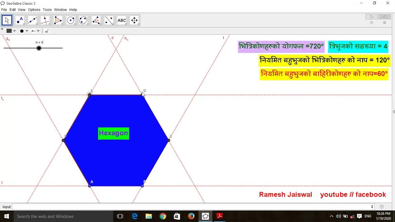 full information of  polygon using GeoGebra by Ramesh Jaiswal
