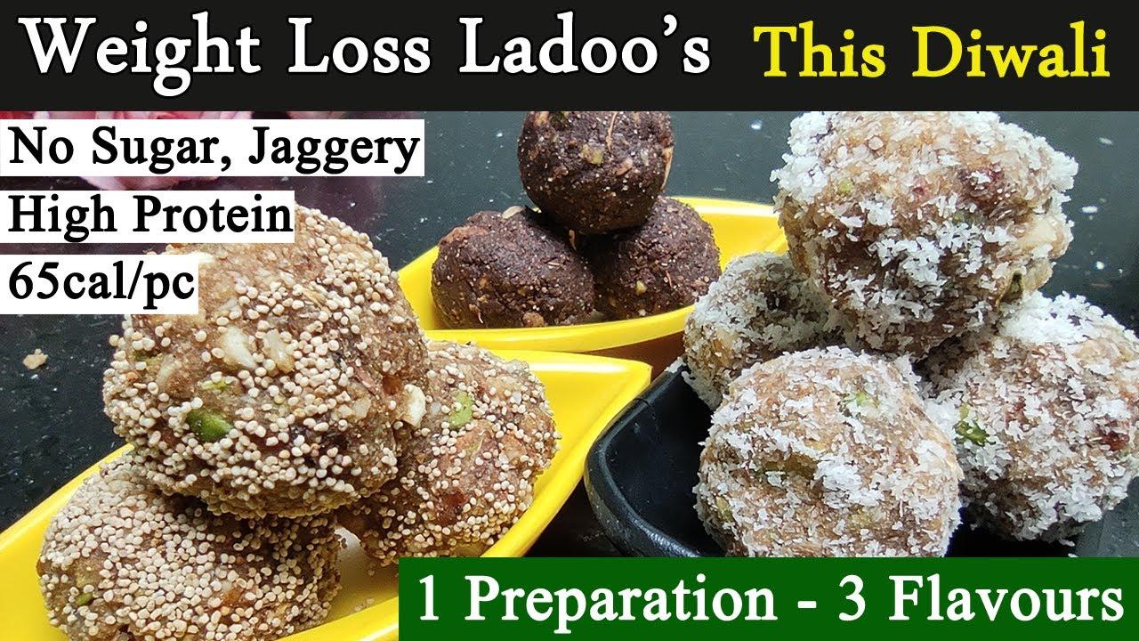 Weight Loss Ladoo Recipe - 1 Preparation - 3 Flavors - दिवाली स्पेशल