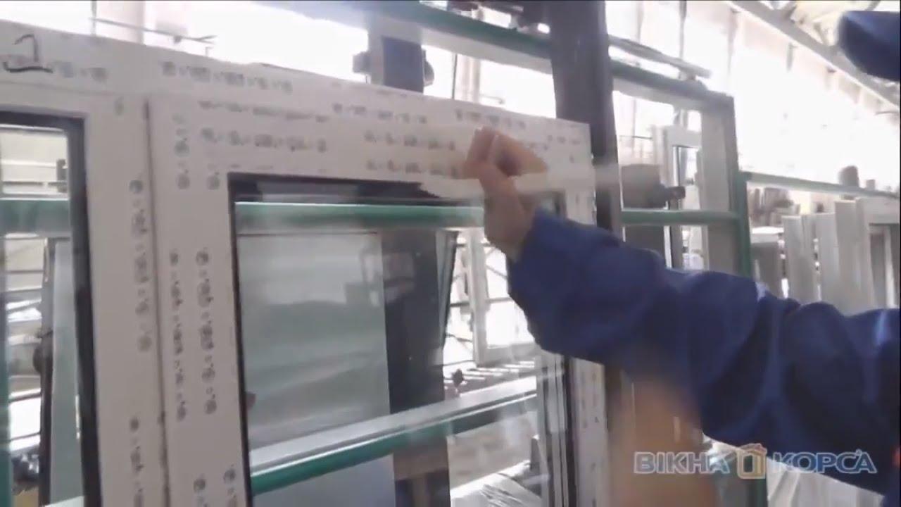 Ремонт стеклопакетов своими руками видео фото 708