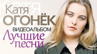 видео Огонёк (завод)
