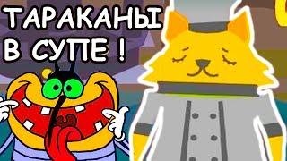 КОТИК ПОВАР И ЕГО ТАРАКАНЫ ! - Donut County [Прохождение - Gameplay] - #3