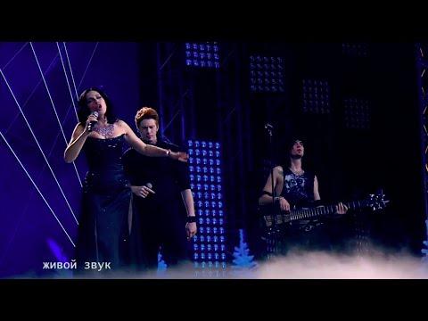 Multiverse feat Карина Сербина - Ты моя мелодия (Главная Сцена)