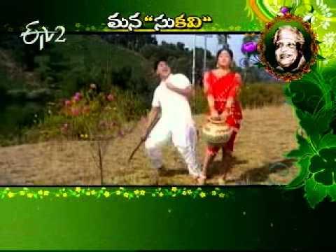 Manasu Kavi Acharya Atreya special Part 2