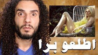 نجمة عالمية تهاجم الجزائر بعد فوزهم بكأس أمم افريقيا