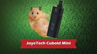 JoyeTech Cuboid Mini 80W - обзор от Папироска.рф