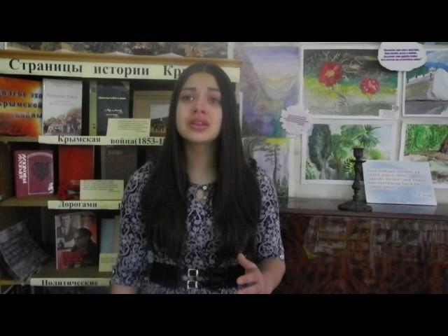 Изображение предпросмотра прочтения – ЛенараАбильвап читает произведение «Варварство» М.М.Залилова (Джалилова)