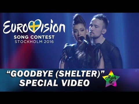 "Sanja Vučić ZAA - ""Goodbye (Shelter)"" - Special Multicam video - Eurovision 2016 (Serbia)"