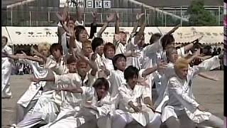 第61回ラ・サール学園体育祭   白軍応援団 演舞