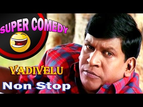 Vadivelu Super Comedy || Funny Videos 2016 || Tamil Back to Back Comedy || HD 1080p