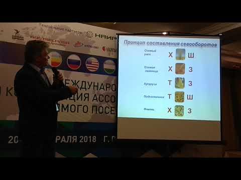 Эдуард Романьков. Ростов 2