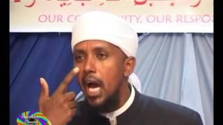 Muxaadaro Cajiib Ah Oo Qalbiga Taabanaysa*Sh Maxamed Ibraahim Kenyawi