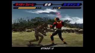 KAMEN RIDER KUUGA GAME PS1 PC  -RISING MIGHTY FORM  - Charlie Buris