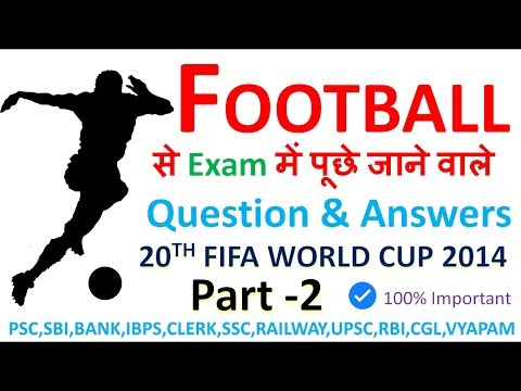 hindi-football-world-cup-2014-gk-trickqasscmppsc
