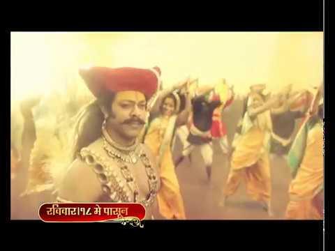Jai Malhar Title Montage
