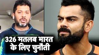 Perth Test Live: India Bowl Out Australia for 326 As Ishant Picks 4 | Vikrant Gupta Live