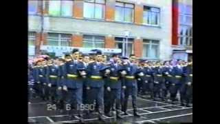 """Download """"Прощание славянки"""", ВВКУРЭ, 1990 Mp3 and Videos"""