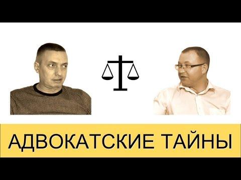 Судебный штраф [ЗАКОНОПРОЕКТ]