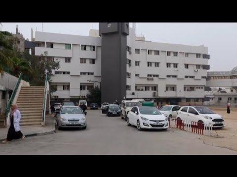 شح الخدمات الطبية في غزة يرغم المرضى على التوجه إلى الضفة الغربية  - 18:54-2019 / 6 / 24